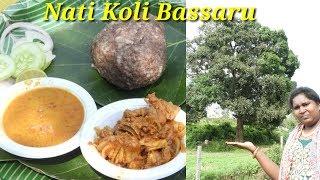ಹಳ್ಳಿಯಲ್ಲಿ ಮಾಡಿದ ನಾಟಿ ಕೋಳಿ ಬಸ್ಸಾರು | Village Style Country Chicken Bassaru Recipe | Rekha Aduge