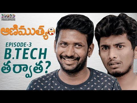 B.Tech Tarwatha ? || Animuthyam-03 || Mahesh Vitta || Harsha Annavarapu || RK NALLAM