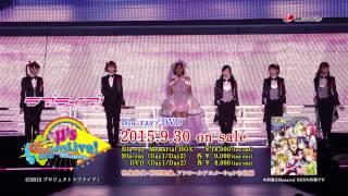 【試聴動画】ラブライブ!μ's Go→Go! LoveLive! 2015~Dream Sensation!~ Blu-ray/DVD Day2
