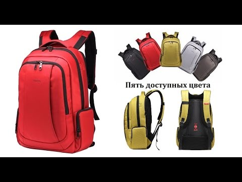 063640cc8e96 Супер Крутой рюкзак для школьника из Китая - YouTube
