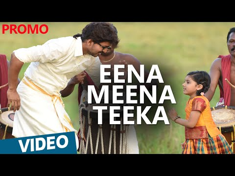 Eena Meena Teeka Song Promo Video | Theri | Vijay, Samantha, Amy Jackson | Atlee | G.Vh Kumar
