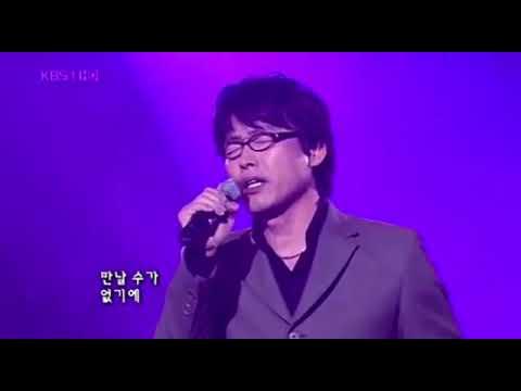 김재희 노래 모음
