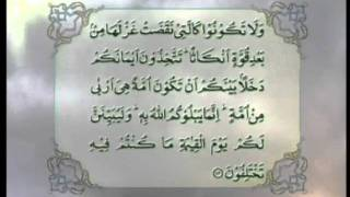 Surah Al-Nahl v.78-129 with Urdu translation, Tilawat Holy Quran, Islam Ahmadiyya