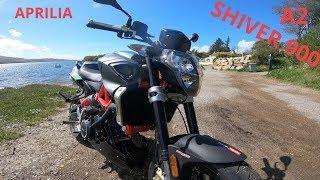 APRILIA SHIVER 900 A2 , CYCLE ET MOTEUR IRREPROCHABLE ! [4K]