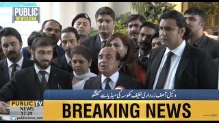 Asif Zardari's Lawyer Lateef Khosa Media Talk | 19 February 2019 |  Public News