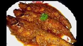 Pabda Macher jhal(  পাবদা মাছের ঝাল)