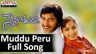 Download Muddu Peru Full Song II Snehituda Movie II Nani, Madhavi Latha MP3 song and Music Video