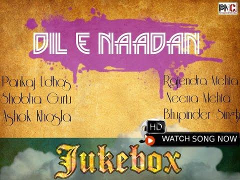 Dil E Naadan    Album Jukebox    Pankaj Udhas and many more    2015