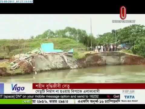Bailey bridge collapses in Turag River erosion in Salmasi village (25-09-2017)