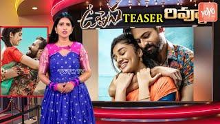 Uppena Movie Teaser Review | Uppena Offical Teaser Review | Vaishnav Tej | Krithi Shetty | YOYO TV