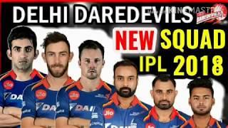 Vivo IPL 2018 | Dehli Daredevils Team Squad |Dehli Daredevils full and final team 25 players
