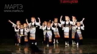 Народный танец СИРТАКИ школа танцев МАРТЭ 2011