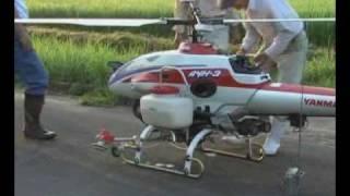 産業用無人ヘリ rc helicopter 農薬散布 YANMAR  AYH-3 thumbnail