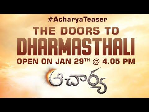 Acharya Teaser Announcement - Megastar Chiranjeevi   Koratala Siva   Niranjan Reddy   Ram Charan
