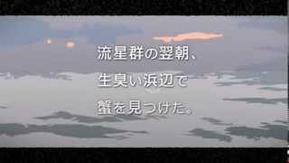 グロ可愛くて泣けるホラー、できました。角川ホラー小説大賞優秀賞受賞...