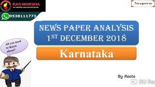 Special Karnataka Daily Newspaper Analysis | KAS 2019 | 01 December 2018 | Reeta Inspiro
