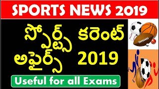 Download Imp Sports Current Affairs 2019 From last 4 Moths  useful for all Competitive exams Mp3 and Videos