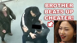 Brother Teaches Cheating Boyfriend a Lesson! | To Catch a Cheater