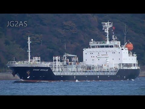 CRANE REGULUS プロダクトタンカー Products tanker 鶴見サンマリン 2017-DEC
