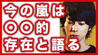 【内容】笑福亭鶴瓶さんが出演している番組でゲスト出演した嵐のMJこと...