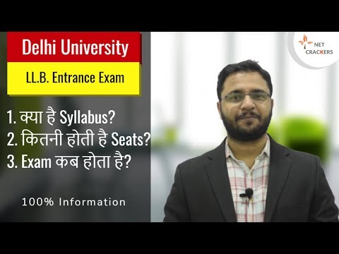 Delhi University LLB Entrance Exam 2019 (100% Information)