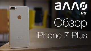 Видео-обзор смартфона Apple iPhone 7 Plus