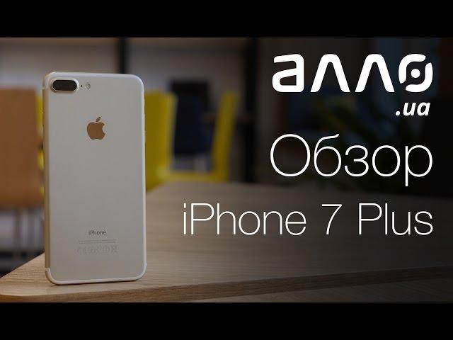 7 iphone видео