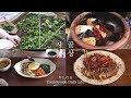 시골 일상 │ 채식비빔밥, 된장담그기, 무수분 된장수육