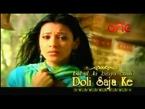 Doli Saja Ke l Launch Promo l SAHARA ONE l Barkha Bisht l Exclusive