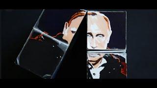12.05.2020.  Началось. Рейтинг Путина 7,4%