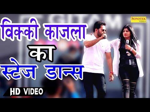 Viky Kajla | Badli Badli Lage | Anny Bee | Sonotek