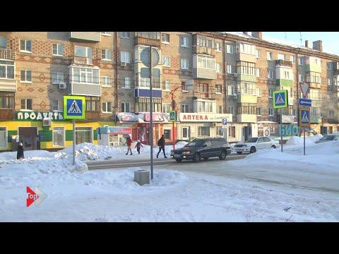 """Информканал """"Город"""" Рубцовск (15.01.2020)"""