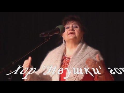 Концерт, посвящённый памяти Розы Соболевой в ДК гороского округа г Кохма