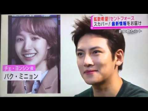 Ji chang wook Japan Cable TV