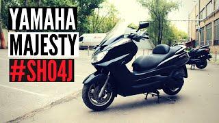 Скутер Yamaha Grand Majesty 400 SH04J - Walkaround, Kupiscooter.ru