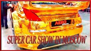 Супер авто в золоте авто выставка SUPER CAR SHOW IN MOSCOW