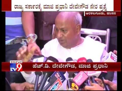Waiving Crop Loans of up to Rs 50,000 is Not a Big Achievement Says Devegowda