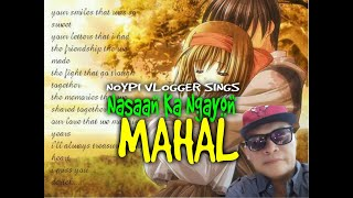 NASAAN KA NGAYON MAHAL cover by NoyPi Vlogger for Philippine Entertainment (raw video)