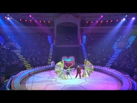 цирк-шоу гигантских фонтанов купить