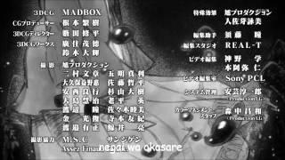 Attack on Titan ending theme 1 with lyrics