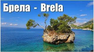 Хорватия: курорт Брела     Croatia: resort Brela