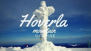 Зимнее восхождение на Говерлу 2061 м | Hoverla mountain(, 2016-01-24T08:16:39.000Z)