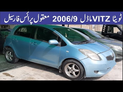 used toyota ! vitz model 2006 import 2009 price specification full review