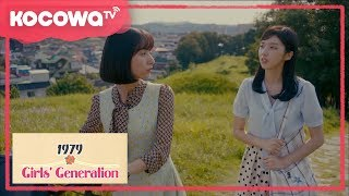Download Video [Girls' Generation 1979] Hae-Joo's terrible singing (Eng Sub) MP3 3GP MP4