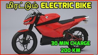மிரட்டும் Electric Bike | 30 Minutes Charge 200 KM | E motion Motors Surge Bike Specifications