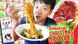 CHRISTMAS NOODLES & Vending Machine SEAFOOD in Singapore
