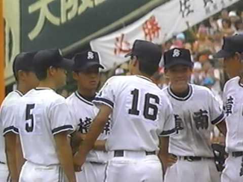 1994年夏決勝 佐賀商vs樟南 14/20 - YouTube