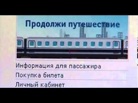 Стоимость ж д билетов Москва Саратов на весь 2017 год