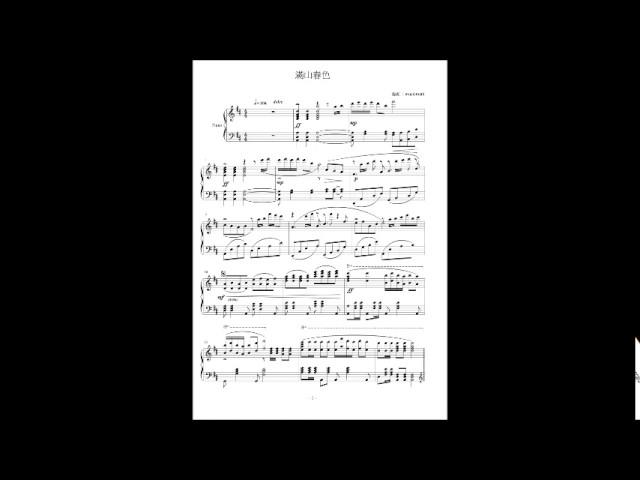 台灣民謠-滿山春色(長榮航空登機音樂) piano cover 鋼琴獨奏