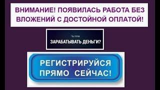 ВАЖНО! Подборка Новых Крутых Раздач Монет Бесплатно!